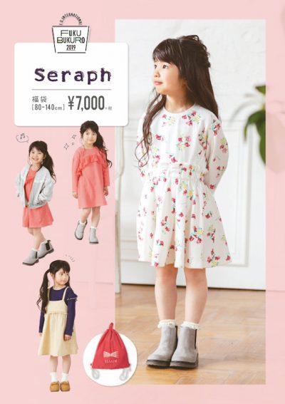 Seraph001
