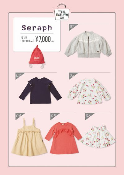 Seraph002